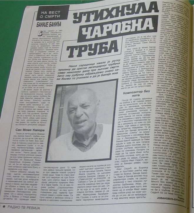 TV1183-1989.jpg