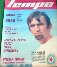Tempo-br-96-1967-Miroslav-Vardic_slika